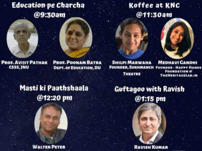 Kamala Nehru College Youth Conclave 2019