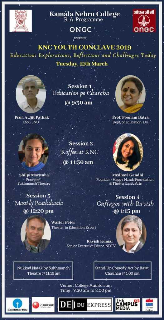 KNC Youth Conclave 2019, organized by Kamara Nehru College