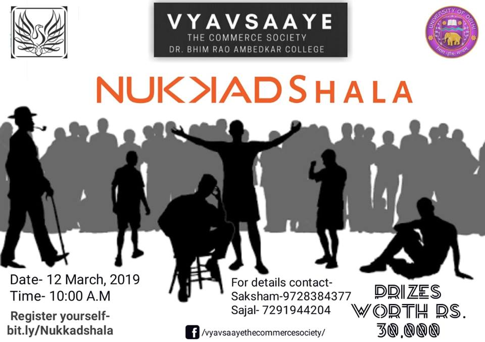 Nukkad Natak Competition at Commcoterie 2019 by Vyavsaaye