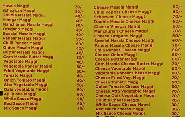 tom uncle menu card
